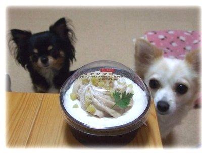 06_12_20_kurimimi9