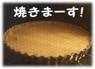 07_1_29_2