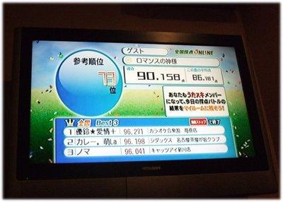 09_1_15_3