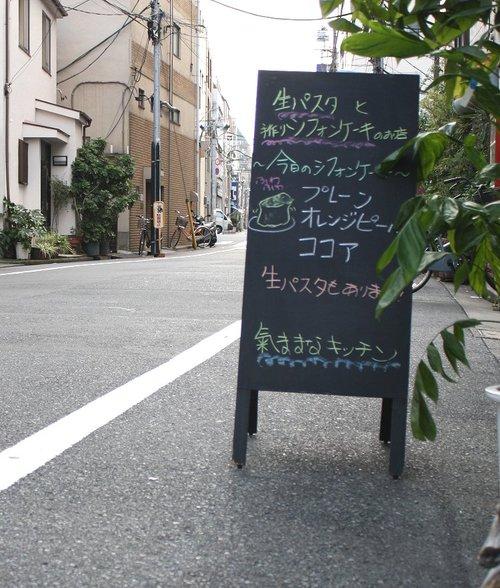 09_10_4_25